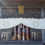 金運・商売繁盛におすすめ!白蛇神「宇賀神社」☆秘境の絶景旅行